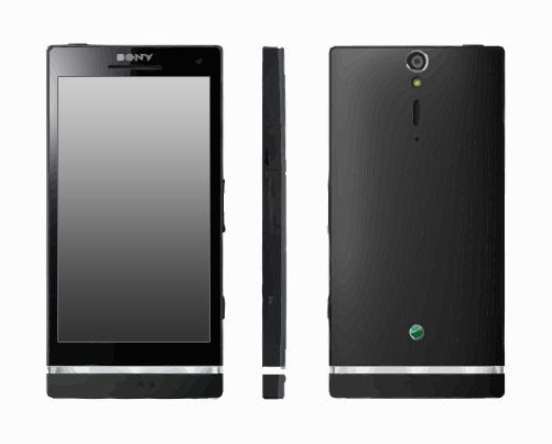 Sony Xperia S Reparatur
